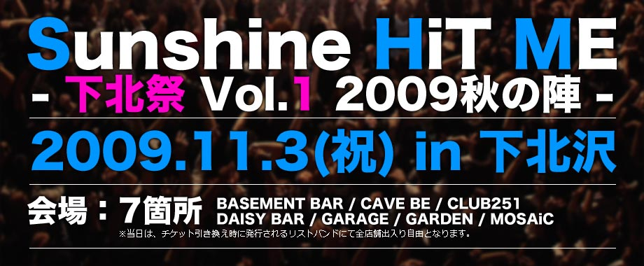 2009.11.3(祝) Sunshine Hit Me 下北祭 Vol.1